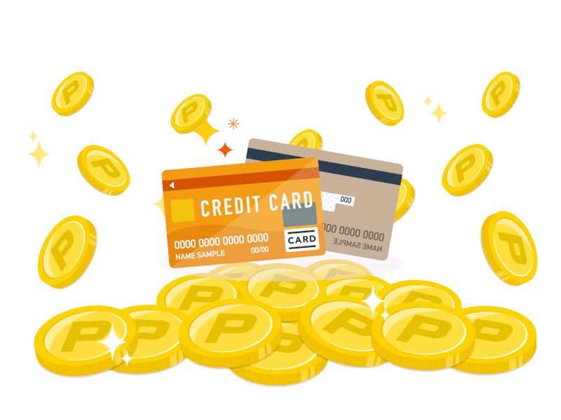 CreditCardのポイント