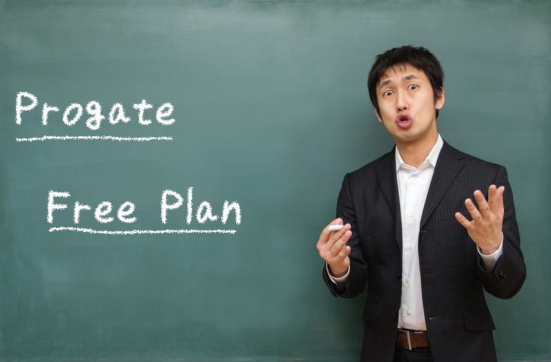 Progate Free Planを熱弁する講師