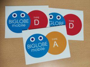 BIGLOBE mobile SIM card