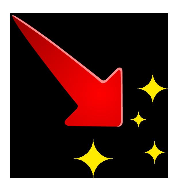 下向きのキラキラ矢印