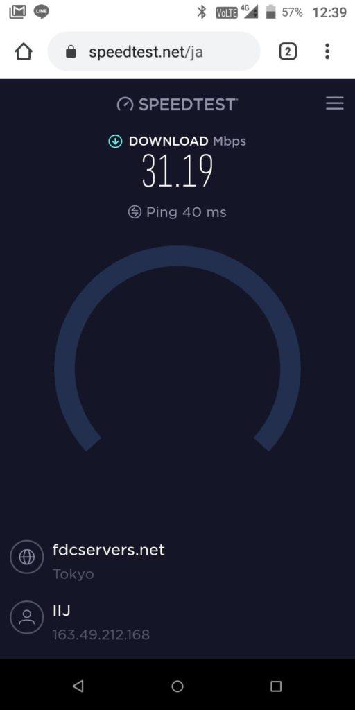 BIC SIM スピードテスト結果その2