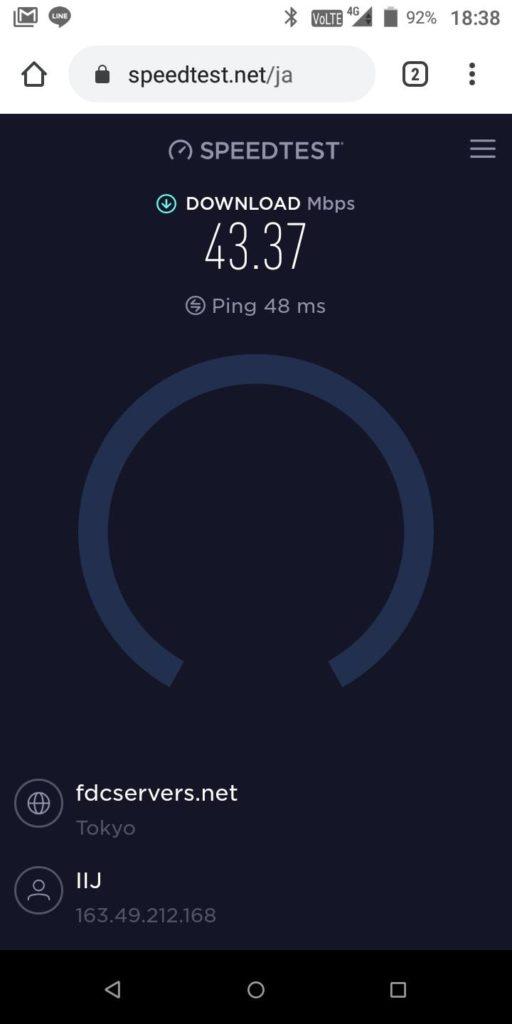 BIC SIM スピードテスト結果その3