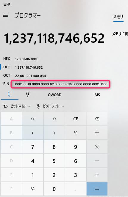 Rakuten Mini LTE BC configの値