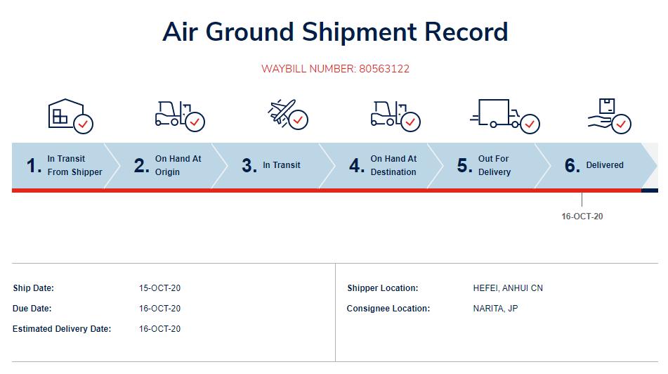 CEVAの荷物追跡記録